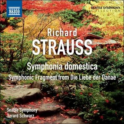 R. 슈트라우스: 가정 교향곡, <다나에의 사랑> 중 관현악 단편