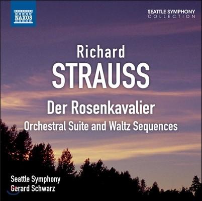 R. 슈트라우스: <장미의 기사> 모음곡, 왈츠 시퀀스