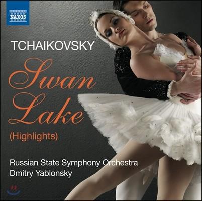 Dmitry Yablonsky 차이코프스키: 발레음악 `백조의 호수` 하이라이트 (Tchaikovsky: Swan Lake - Highlights)