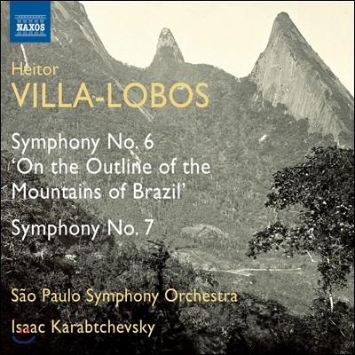Isaac Karabtchevsky 빌라-로보스: 교향곡 6번, 교향곡 7번 (Villa-Lobos : Symphonies Nos.6&7)