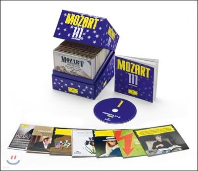 모차르트 111 (Mozart 111)