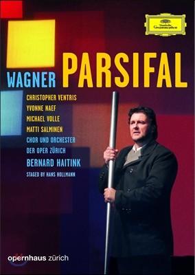 Bernard Haitink 바그너: 파르지팔 - 베르나르트 하이팅크 (Wagner: Parsifal)