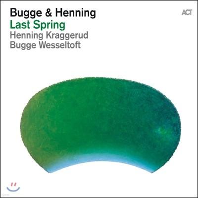 Henning Kraggerud / Bugge Wesseltoft (헤닝 크라게루드, 부게 베셀토프트) - Last Spring