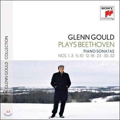 Glenn Gould 베토벤: 피아노 소나타 (Plays Beethoven: Piano Sonatas Nos. 1-3, 5-10, 12-14, 15-18, 23 & 30-32) 글렌 굴드