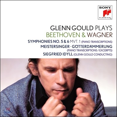 Glenn Gould 글렌 굴드가 연주하는 베토벤 & 바그너 (Plays Beethoven & Wagner)