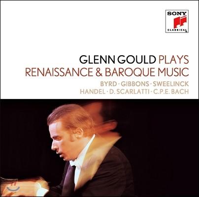 Glenn Gould 르네상스 바로크 뮤직 - 버드 / 기본스 / 스벨링크 / 헨델 / 스카를라티 / CPE 바흐 (Plays Renaissance & Baroque Music) 글렌 굴드