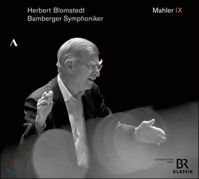 Herbert Blomstedt 말러: 교향곡 9번 (Mahler: Symphony No.9)