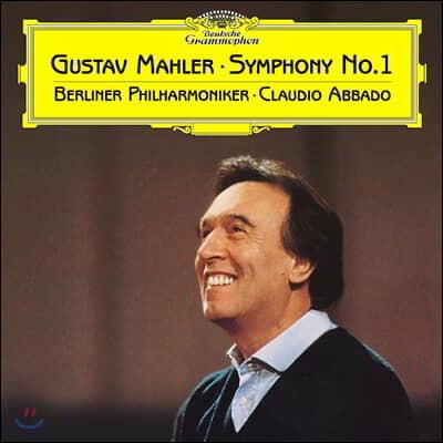 Claudio Abbado 말러: 교향곡 1번 - 클라우디오 아바도 (Mahler: Symphony No.1) [LP]