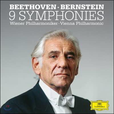 Leonard Bernstein 베토벤: 교향곡 전곡 (Beethoven: 9 Symphonies)