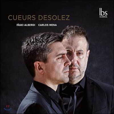 Carlos Mena / Inaki Alberdi 카운터테너와 아코디언의 이중주 (Cueurs Desolez)