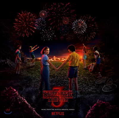 기묘한 이야기 시즌 3 드라마음악 (Stranger Things: Soundtrack from the Netflix Original Series, Season 3)
