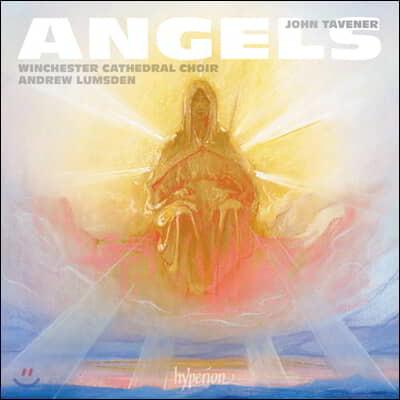 Winchester Cathedral Choir 존 태버너: 합창곡 '천사' (John Tavener: Angels)