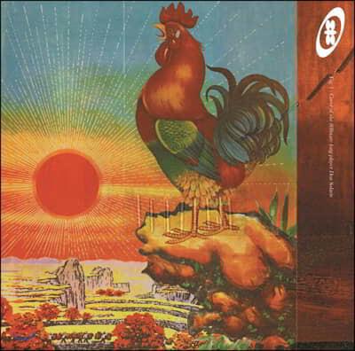 808state (808스테이트) - Don Solaris [2LP]