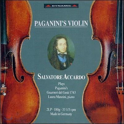 Salvatore Accardo 파가니니의 바이올린 (Paganini's Violin) 살바토레 아카르도 [2LP]