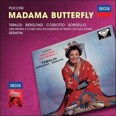 Renata Tebaldi / Carlo Bergonzi 푸치니: 나비부인 - 레나타 테발디, 카를로 베르곤지 (Puccini: Madama Butterfly)