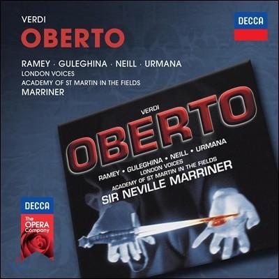 베르디 : 오베르토 - 매리너