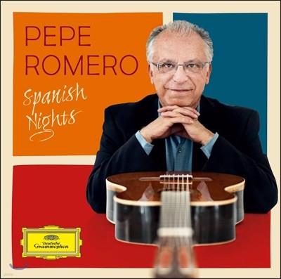 스페인의 밤 - 페페 로메로