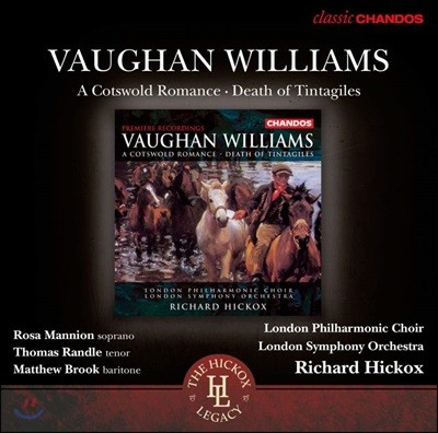Rosa Mannion 본 윌리엄스: 코츠월드 로맨스, 데쓰 오브 탱타질 (Vaughan Williams: A Cotswold Romance, Death of Tintagiles)
