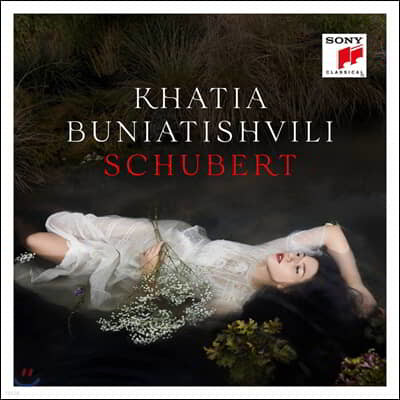 Khatia Buniatishvili 슈베르트: 4개의 즉흥곡 중 D.899, 피아노 소나타 21번 / 리스트-슈베르트: 세레나데 - 카티아 부니아티쉬빌리 [2LP]