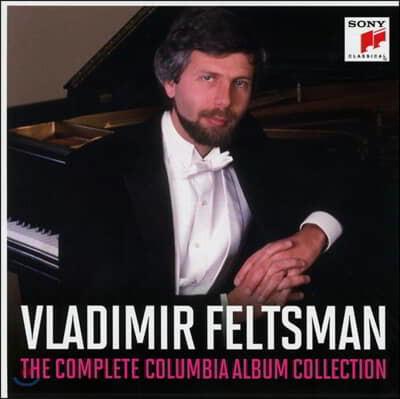 블라디미르 펠츠만 콜롬비아 레코딩 모음집 (Vladimir Feltsman - The Complete Columbia Album Collection)
