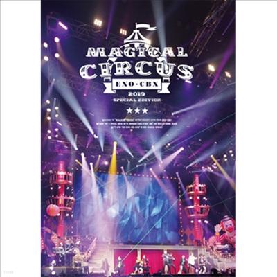엑소 첸백시 (Exo-CBX) - 'Magical Circus' 2019 -Special Edition- (지역코드2)(2DVD)
