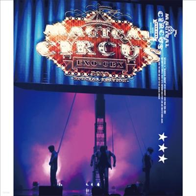 엑소 첸백시 (Exo-CBX) - 'Magical Circus' 2019 -Special Edition- (Blu-ray)(Blu-ray)(2019)