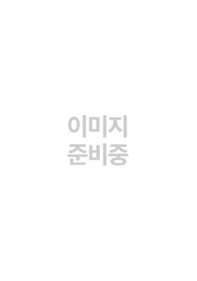 韓國史が學べる!韓流時代劇事典 ポケット版ガイド