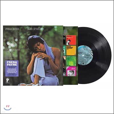 Freda Payne (프레다 페인) - Band Of Gold [LP]