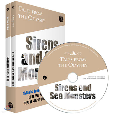 Tales from the Odyssey Book 3: Sirens and Sea Monsters