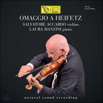 Salvatore Accardo 살바토레 아카르도 바이올린 연주집 (Omaggio A Heifetz) [LP]