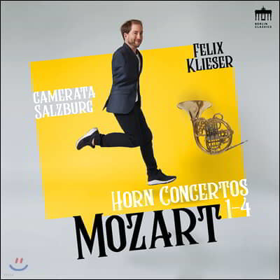 Felix Klieser 모차르트: 호른 협주곡 1-4번 (Mozart: Horn Concertos KV495, 412, 447, 417) [LP]