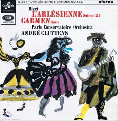 Andre Cluytens 비제: 아를르의 여인, 카르멘 모음곡 (Bizet: L'Arlesienne Suites 1 & 2, Carmen Suite) [LP]