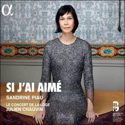 Sandrine Piau 상드린 피우가 부르는 프랑스 가곡집 (Si J'ai Aime)