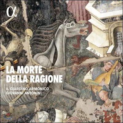 Giovanni Antonini 이성의 죽음 - 르네상스와 바로크 시대의 기악 음악 (La Morte della Ragione)