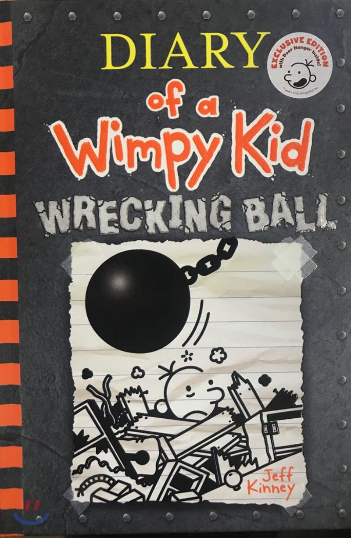 Diary of a Wimpy Kid #14 : Wrecking Ball (미국판 / 책속부록 도어행어 스페셜에디션)