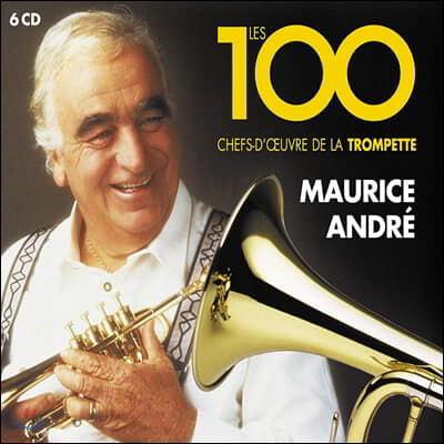 모리스 앙드레 베스트 100 (Maurice Andre Best 100)