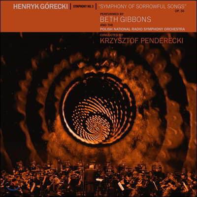 Beth Gibbons 헨릭 고레츠키: 교향곡 3번 '슬픔의 노래' (Henryk Gorecki: Symphony Op. 36 'Symphony of Sorrowful Songs') [LP]