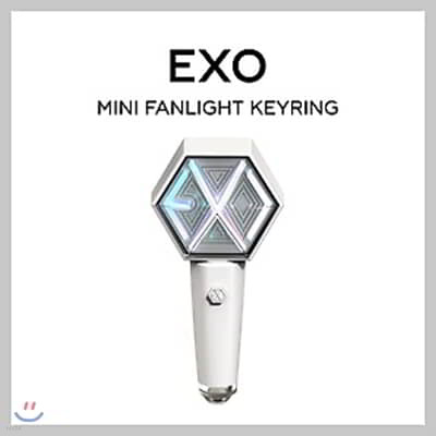 엑소 (EXO) - 미니 응원봉 키링