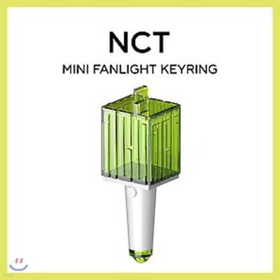 엔시티 (NCT) - 미니 응원봉 키링