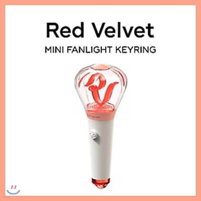 레드벨벳 (Red Velvet) - 미니 응원봉 키링
