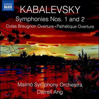 Darrell Ang 드미트리 카발레프스키: 교향곡 1, 2번, '콜라 브뢰뇽' 서곡, '비창' 서곡 (Kabalevsky: Symphonies Op.18, 19)