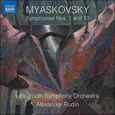 Alexander Rudin 니콜라이 미야코프스키: 교향곡 1, 13번 (Nicolai Myaskovsky: Symphonies Op. 3, 36)