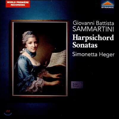 Simonetta Heger 조반니 사마르티니: 하프시코드 소나타 1-18번 (Sammartini: Harpsichord Sonatas)