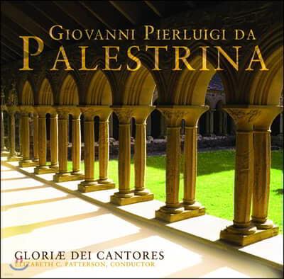Gloriae Dei Cantores 조반니 피에르루이지 다 팔레스트리나: 미사곡 '주의 천사가 내려오시다', '복되신 성처녀 마리아'  (Giovanni Pierluigi Da Palestrina)