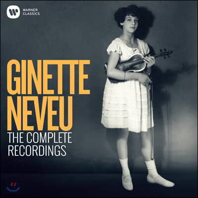 지네트 느뵈 EMI 녹음 전집 (The Complete Recorded Legacy of Ginette Neveu)