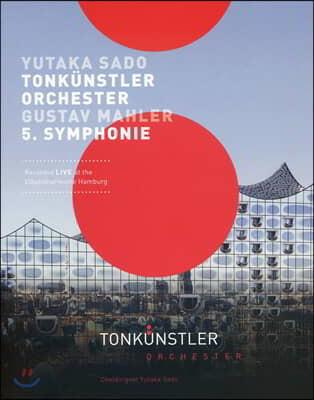 Yutaka Sado 말러 교향곡 5번 (Mahler: Symphony No. 5)