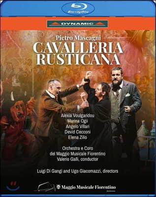 Alexia Voulgaridou 피에트로 마스카니: 오페라 '카발레리아 루스티카나' (Pietro Mascagni: Cavalleria rusticana)