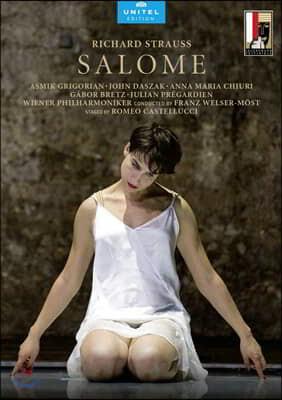 Asmik Grigorian / Franz Welser-Most 슈트라우스: 오페라 '살로메' (R. Strauss: Salome)