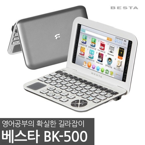 베스타 영어 제2외국어 전자사전 BK-500