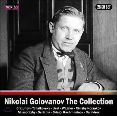 니콜라이 골로바노프 컬렉션 (Nikolai Golovanov The Collection)
